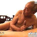 Chinese granpas